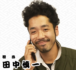 gaiyou_hito_tanaka